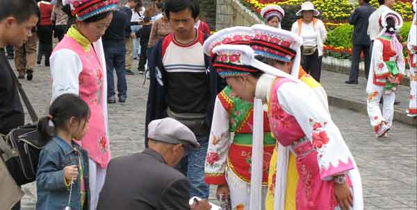 Dali culture; local clothing