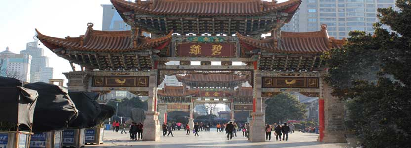 Chinese gate in Kunming city - Yunnan province, China